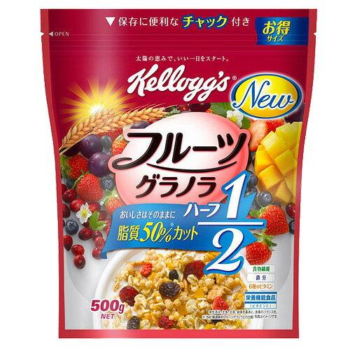 【賞味期限:19.07.31】ケロッグ フルーツグラノラハーフ 徳用袋 500g