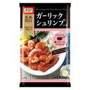 日本製粉 オーマイ ほめDELI ガーリックシュリンプの素 29.3g