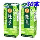 エルビー 緑茶 200ml×30本