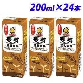 マルサンアイ 豆乳飲料麦芽 200ml×24本【お1人様1箱限り】