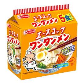 エースコック ワンタン麺 5食 しょうゆ味 インスタントラーメン インスタント食品 インスタント麺 麺類 食品 ラーメン 袋麺 雲呑