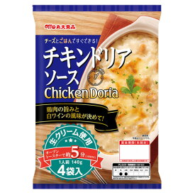 丸大食品 チキンドリアソース 4袋入