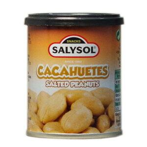 サリソル ソルテッドピーナッツ 63g
