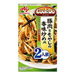 味の素 CookDo 豚肉ともやしの香味炒め用2人前 50g