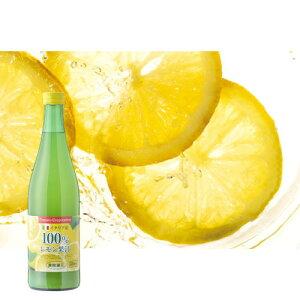 トマトコーポレーション レモン果汁100% 濃縮還元(イタリア産) 500ml