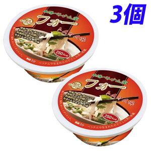 Gluten Free フォー(米粉麺) トムヤム味 65g×3個