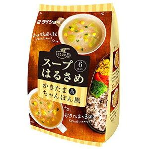 ダイショー スープはるさめ かきたま&ちゃんぽん風 97.5g