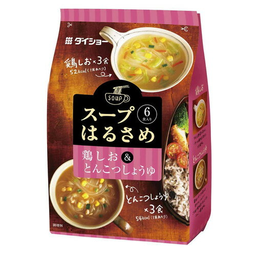 ダイショー スープはるさめ 鶏しお&とんこつしょうゆ 95.7g