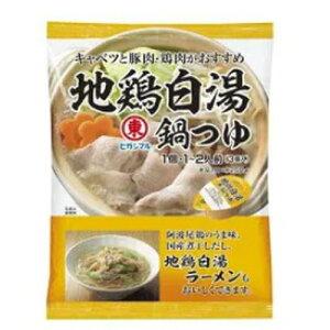 ヒガシマル 地鶏白湯鍋つゆ 3P