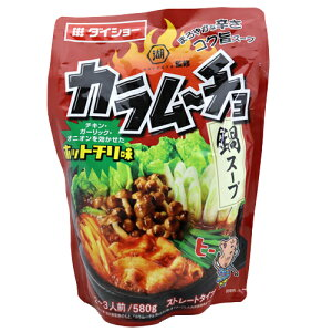 ダイショー コイケヤ監修 カラムーチョ鍋スープ ホットチリ味 580g