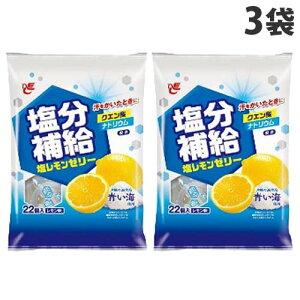 エースベーカリー 塩分補給塩レモンゼリー 22個入×3袋