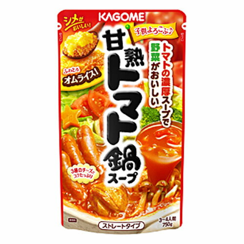カゴメ 甘熟トマト鍋 鍋用スープ 750g