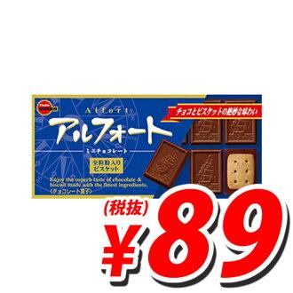 브르본아르포트미니쵸코레이트 59 g