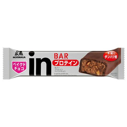 森永製菓 ウイダーinバー プロテインベイクドチョコ 1本