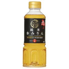 キング醸造 日の出 稲美町産純米本みりん 400ml