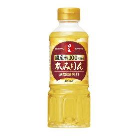 キング醸造 日の出 国産米使用 本みりん 400ml