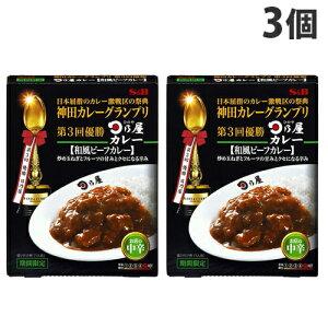 エスビー 神田カレーグランプリ 日乃屋カレー 和風ビーフカレー お店の中辛 180g×3個