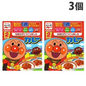 永谷園 アンパンマンミニパックカレー ポークあまくち 100g(50g×2袋入り)×3個