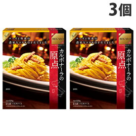 日本製粉 REGALO カルボナーラの原点 120g×3個