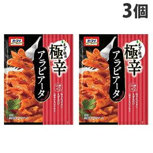 日本製粉 オーマイ 生風味 極辛アラビアータ 30.3g 2食入×3個