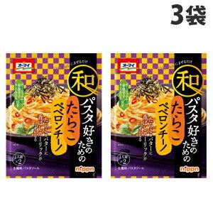 日本製粉 和パスタ好きのためのたらこペペロンチーノ 56g×3袋