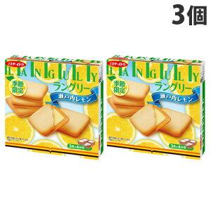 イトウ製菓 ラングリ?瀬戸内レモン 12枚×3個