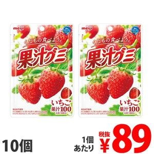 明治 果汁グミ いちご 51g×10個