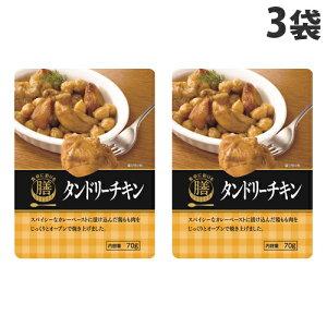 国分 食卓に彩りを膳 タンドリーチキン 70g×3袋