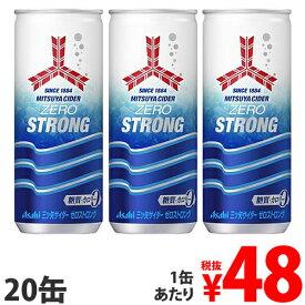 アサヒ飲料 三ツ矢サイダー ゼロストロング 250ml×20缶