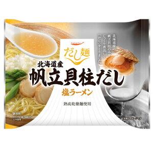 tabete だし麺 北海道産帆立貝柱だし塩ラーメン 112g