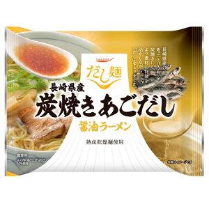 tabete だし麺 長崎県産炭焼きあごだし醤油ラーメン 107g