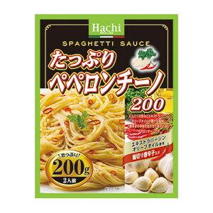 ハチ食品 たっぷりペペロンチーノ 200g