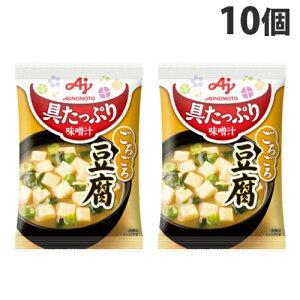 味の素 具たっぷり味噌汁 豆腐 13.8g×10個