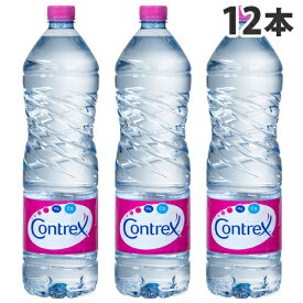 コントレックス CONTREX ミネラルウォーター 水 1.5L×12本  まとめ買い 硬水
