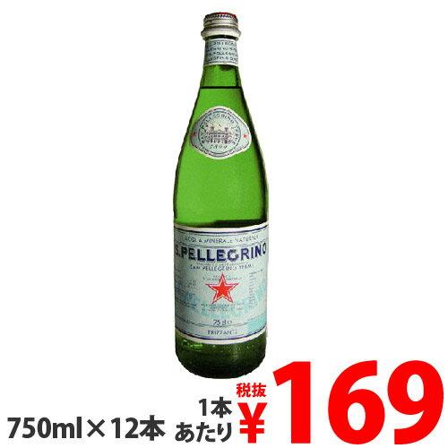 サンペレグリノ 750mlビン 12本 (炭酸水) ※お一人様1箱限り