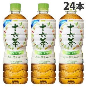 アサヒ 十六茶 630ml×24本