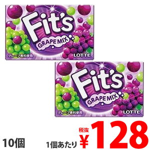 ロッテ Fit's<グレープミックス>12枚×10個