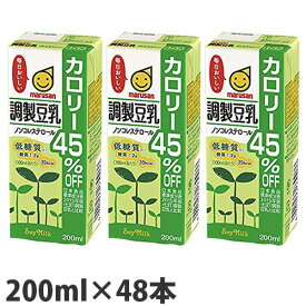 マルサンアイ 調整豆乳カロリー45%オフ 200ml×48本