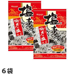 春日井 塩あめ 160g×6袋