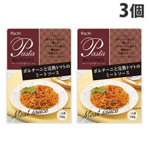 ハチ食品 ポルチーニと完熟トマトのミートソース 140g×3個