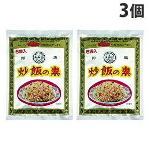 あみ印 料理の素 炒飯の素 6袋入×3個