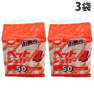 日新製糖 ペットシュガー 4g 50本×3袋