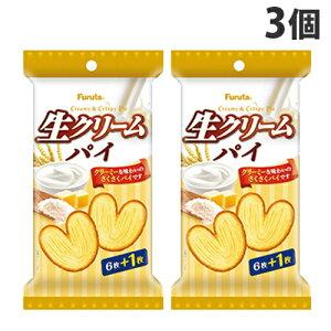 フルタ 生クリームパイ 8枚×3個