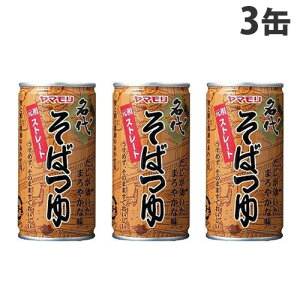 ヤマモリ 名代そばつゆ 缶 195g×3缶