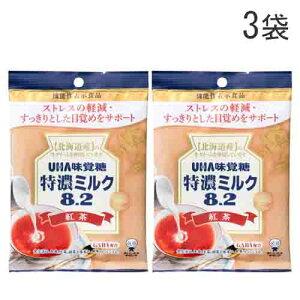 UHA味覚糖 特濃ミルク8.2 紅茶 93g×3袋