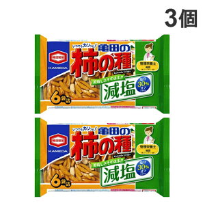 亀田製菓 亀田の柿の種 減塩 6袋入×3個