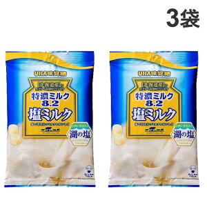UHA味覚糖 特濃ミルク8.2 塩ミルク 80g×3袋