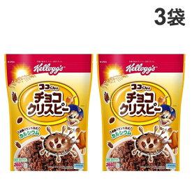 ケロッグ チョコクリスピー 260g×3袋