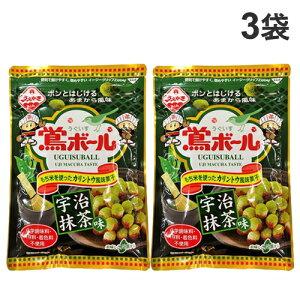 植垣米菓 鶯ボール 宇治抹茶味 81g×3袋