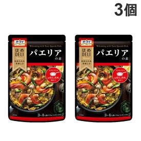 日本製粉 オーマイ ほめDELI パエリアの素 150g×3個